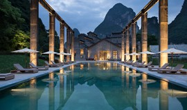 Introducing Alila Yangshuo